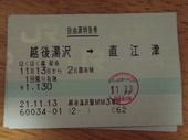 20091116_1